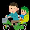 ほぼワンオペの保育園通園の1日のスケジュール【電動自転車通勤】