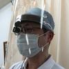 当院ではスタッフの感染防御に力を入れています。