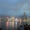 アンコールワットに行ってきました 番外編香港にて