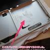 MacBook Pro のバッテリーをDIYで交換した