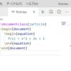 2021-w5 : Visual Studio Code による LaTeX 編集 (Windows) : BYOD PC のセッティング