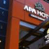 アパホテル<東京九段下> 「九段下駅」徒歩3分の好立地! 東京の人気ホテル