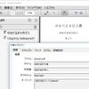 新しい pxjahyper でもっと日本語 PDF 情報する話