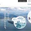 糸島市のコロナウィルス感染者数、飲食店の休業など調べてみた