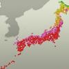 練馬・名古屋・熊谷・京都など80地点で夏日を観測!明日は寒暖差に注意!!