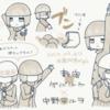 19.09.27 新宿ゲバルト / ゲバテル