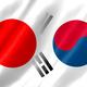 日韓通貨スワップ再開!?どれだけ韓国に譲歩したら気が済むのか?