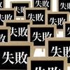 日本投資機構株式会社 評判のKanonが提唱する「投資リスク」とは?