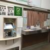 卯之町駅のマルス→POS化