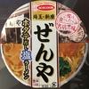 【今週のカップ麺136】 埼玉・新座 ぜんや ホタテだし塩ラーメン (Acecook)