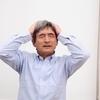 男性の更年期障害とは?どうやって乗り越える?