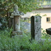 天満神社の猿田彦大神 福岡県宮若市金丸