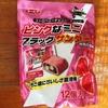 北海道限定で期間限定のピンクなブラックサンダーを食べた感想