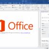 Officeアドインを開発時に気を付けなければいけない地雷まとめ