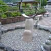 第二十一番太龍寺