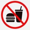 断食は絶対にしてはいけない!断食のデメリット