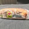 セブンイレブンの「たんぱく質が摂れるサラダチキンロール」がダイエット中にも最高だった!
