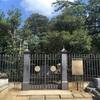 徳川慶喜の墓  台東区谷中