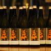 ピュアな透明感が圧巻! 長野の日本酒「十九」は、甘口でさらさらと飲みやすい!!