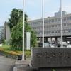 <西東京市議会>保谷庁舎・市民会館の解体休止 予算を減額へ
