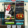 【プロ野球プライド】本日よりPBC開幕です。(7月25日~8月14日)