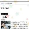 新体制ブログ開始!!!