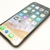 iPhone Xを使ってみて感じたのは「誰にでもオススメ出来るスマホではない!」ということ。