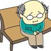 父二人、高齢者のうつ病問題〈元の記事は2018/07/09〉