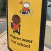#14 オランダで感じたこと