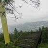 2016年のベストPlace 関ケ原古戦場〈松尾山〉小早川秀秋の陣跡
