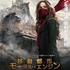 """アバンタイトル""""は""""最高!「移動都市/モータル・エンジン」(2019)"""