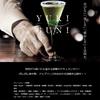 亀吉レコードのBut Beautiful/後藤輝夫&佐津間純のアルバムが日本最高齢のバーテンダー井山計一さんのドキュメンタリー映画Yukiguniのサウンドトラックに!