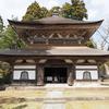 総持寺祖院(経蔵)