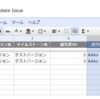 backlog-template-issue 1.1.0 リリース