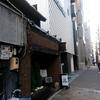 札幌市 カフェ RANBAN / 42年前から食べられている?