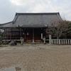興正菩薩寿像 西大寺