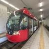 北陸の旅:越ノ潟駅~帰宅(R2-29-15)