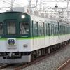 鉄道の日常風景80…京阪土居駅夕方20190704