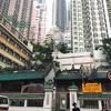 文武両方の神様が祀られている道教のお寺 文武廟 @ 香港