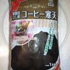 業務スーパー コーヒー寒天ゼリー1kg185円(税抜)