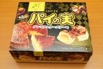 春夏限定、「パイの実 プレミアムチーズケーキ」! チーズタルト専門店PABLO監修。