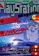 【1995年】【2月号】月刊プレイステーションマガジン 1995.02