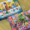 【LEGO】2018年版LEGOアドベントカレンダーが届いた!