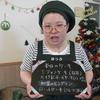 〈ほっぷ〉 クリスマスイベント&絵画展開催中!!