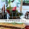 ウェスティンホテル東京【ザ・テラス】抹茶デザートブッフェ 2018年6月