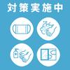 【オススメ5店】岡山市(岡山)にあるクラブが人気のお店