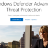 Windows Defender ATP Previewがバージョンアップしたようです