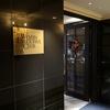 【ウェスティンホテル大阪】26階のエグゼクティブクラブラウンジを解説します。アフタヌーンティーのスイーツプレートは必食。