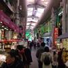 ~近江町市場 みなと屋~ 初訪のお店でしたが素晴らしいコスパでした(^^♪令和2年2月24日