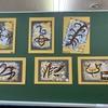 認知症予防サークルわっこで臨床美術「描き初め」を行いました